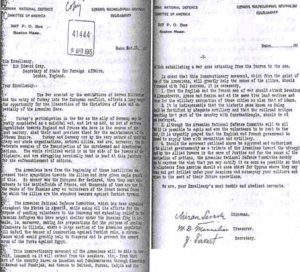 The letter of the Armenian National Defense Committee of America addressed to British Foreign Minister E. Grey. The letter, dated April 09, 1915, exposes the Armenian revolt and collaboration with the Entente Powers against the Ottoman Empire.
