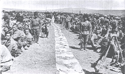 Fourth Armenian Volunteer Unit